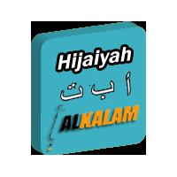hijaiyah_3dicon1